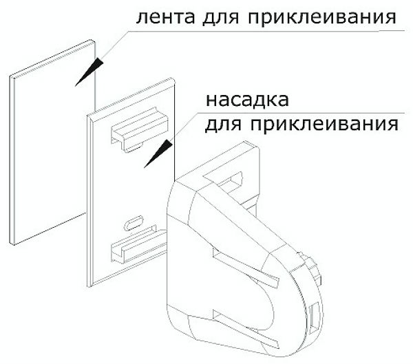 На схеме один из вариантов фиксации кронштейнов на скотч